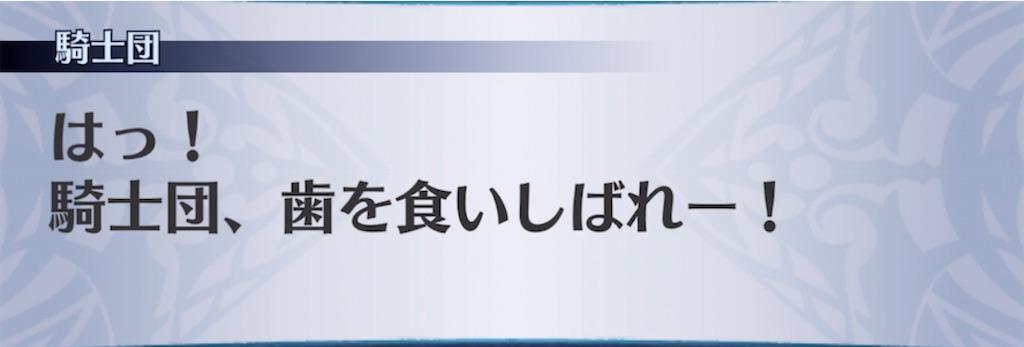 f:id:seisyuu:20210922043638j:plain