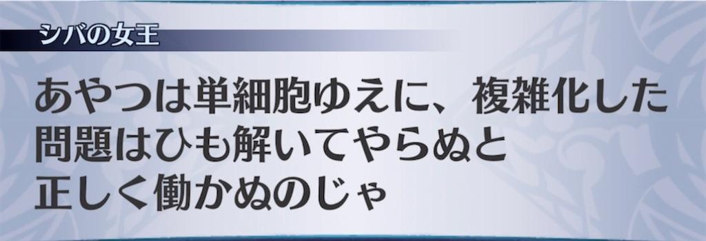 f:id:seisyuu:20210922043643j:plain