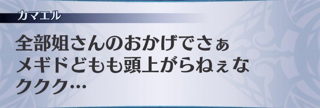 f:id:seisyuu:20210922043648j:plain
