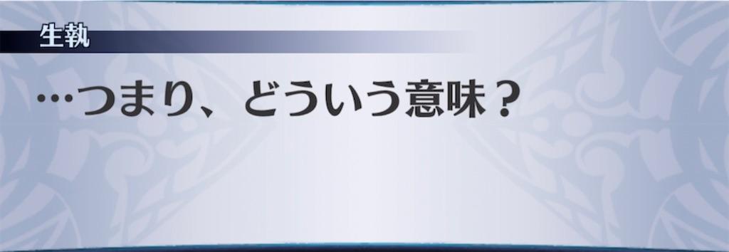 f:id:seisyuu:20210922184112j:plain