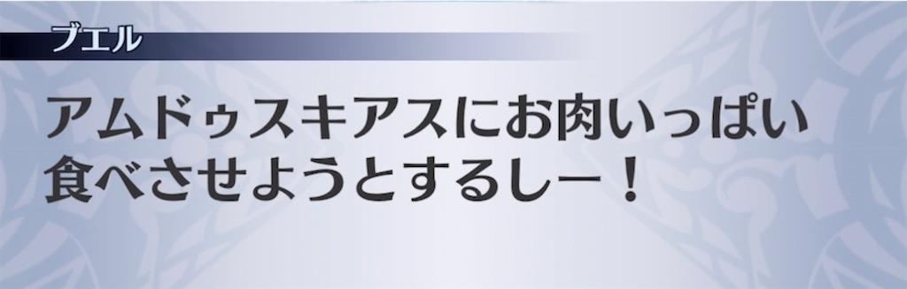 f:id:seisyuu:20210922191201j:plain