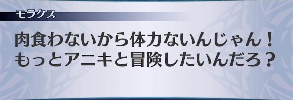f:id:seisyuu:20210922191308j:plain