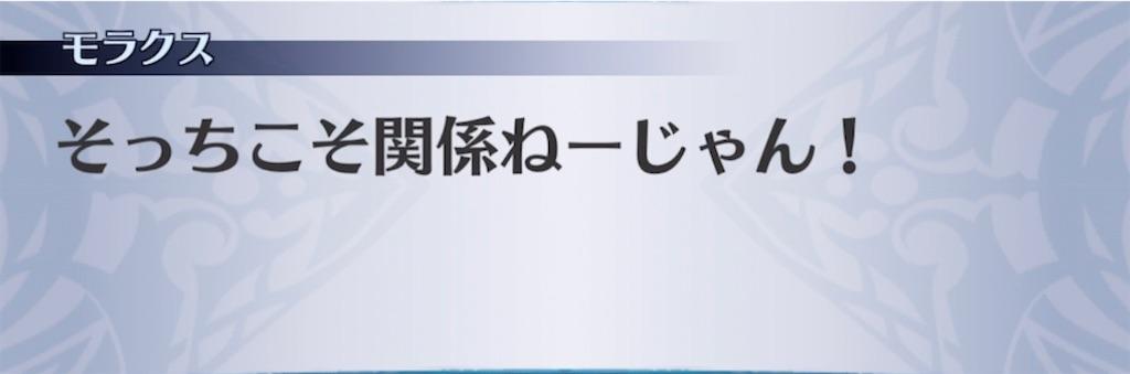 f:id:seisyuu:20210922191321j:plain