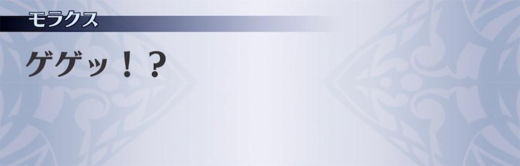 f:id:seisyuu:20210922191328j:plain