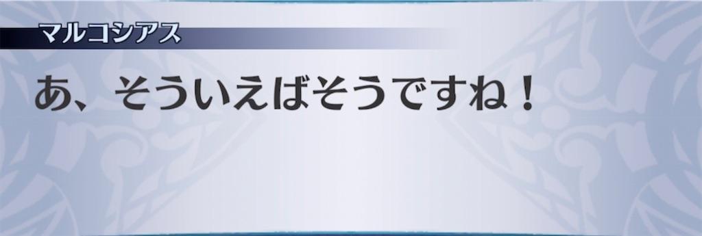 f:id:seisyuu:20210922191547j:plain