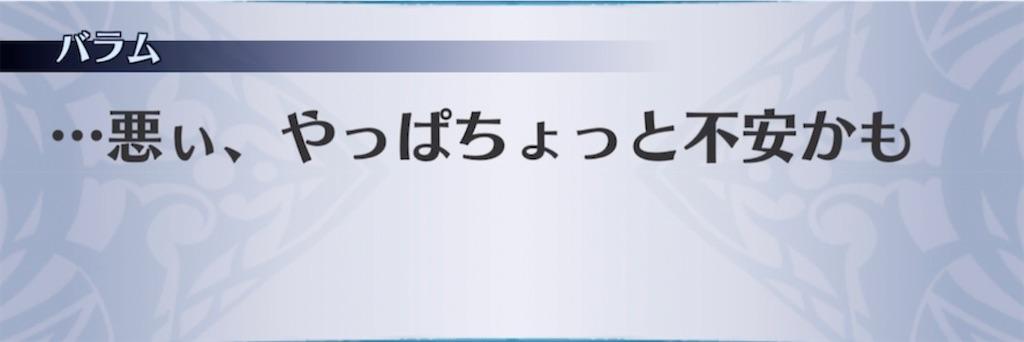 f:id:seisyuu:20210922191631j:plain