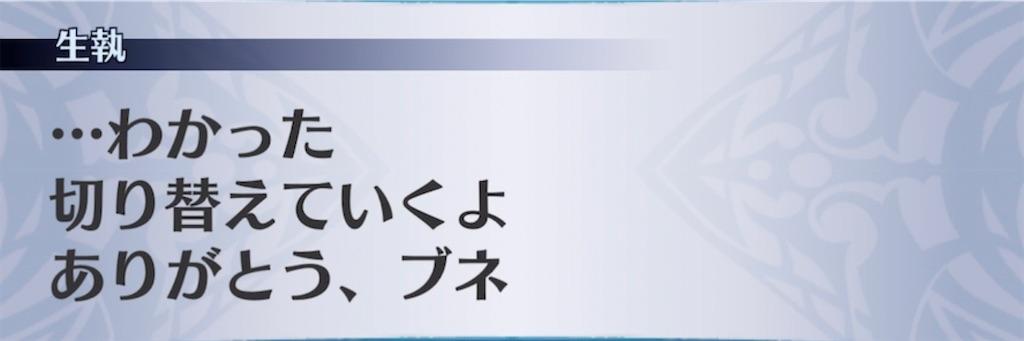 f:id:seisyuu:20210922191720j:plain