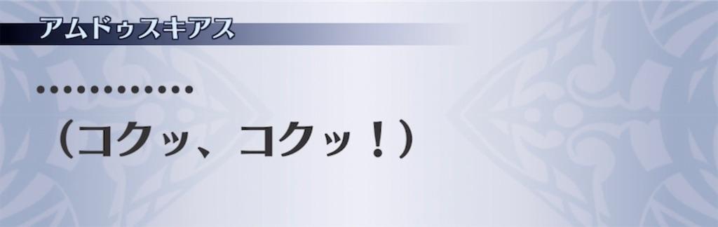 f:id:seisyuu:20210922191942j:plain