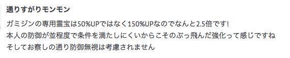 f:id:seisyuu:20210922210817p:plain