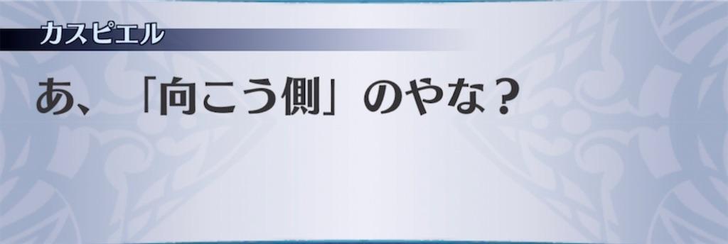 f:id:seisyuu:20210923193000j:plain