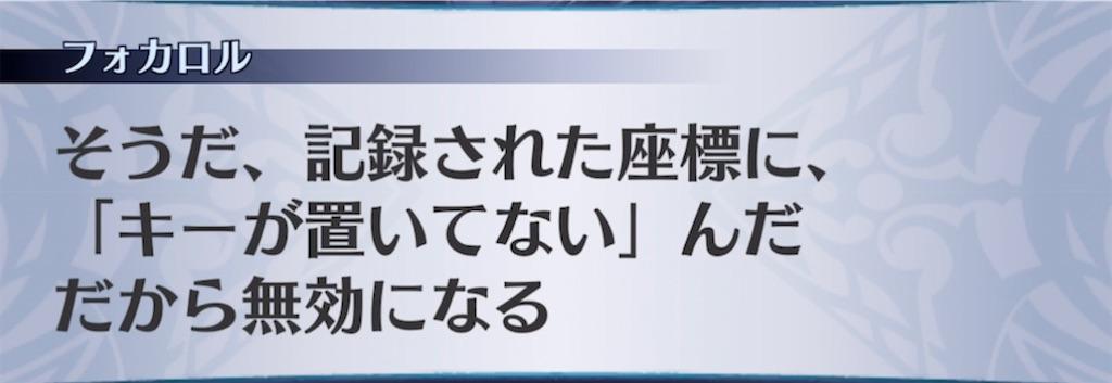 f:id:seisyuu:20210923193002j:plain