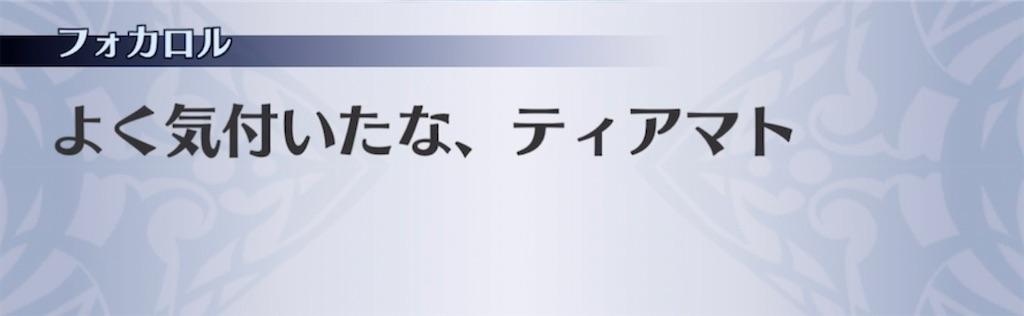 f:id:seisyuu:20210923193822j:plain