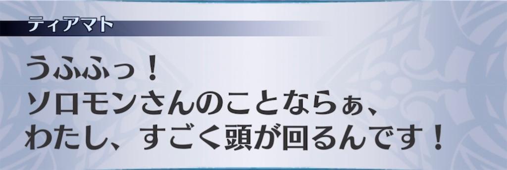f:id:seisyuu:20210923193824j:plain