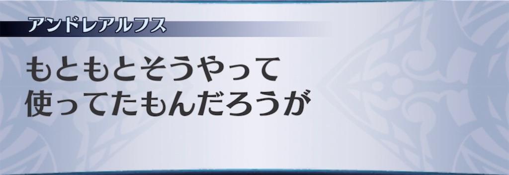 f:id:seisyuu:20210923193906j:plain