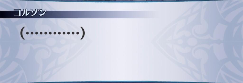 f:id:seisyuu:20210923194429j:plain