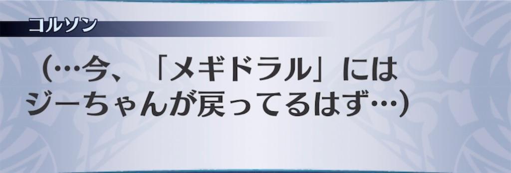 f:id:seisyuu:20210923194431j:plain