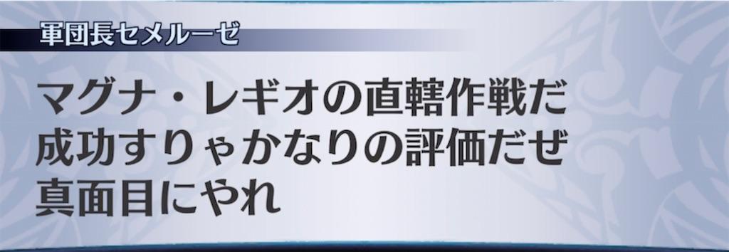 f:id:seisyuu:20210924195842j:plain