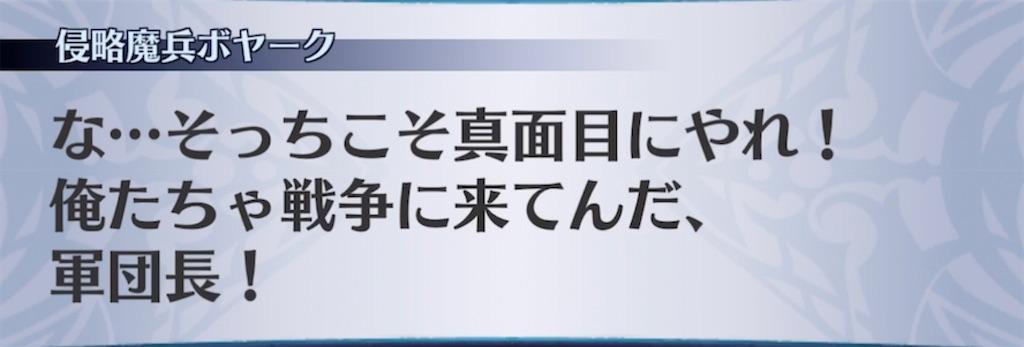 f:id:seisyuu:20210924195920j:plain
