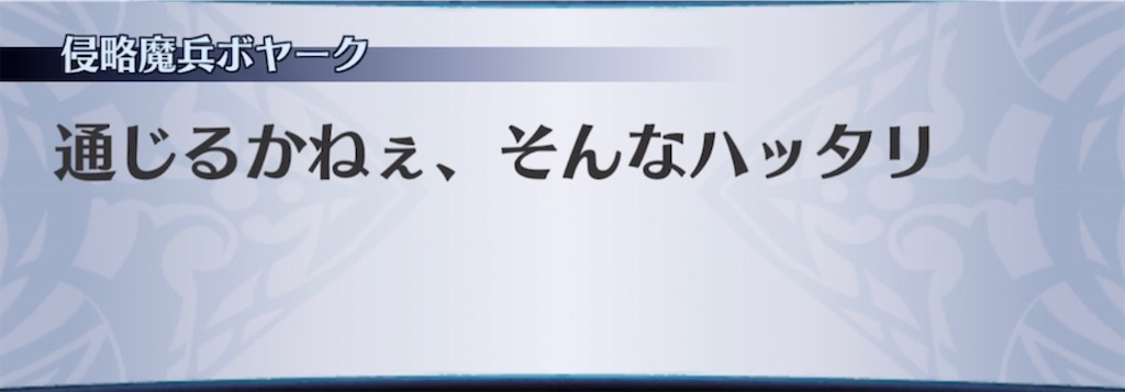 f:id:seisyuu:20210924200445j:plain