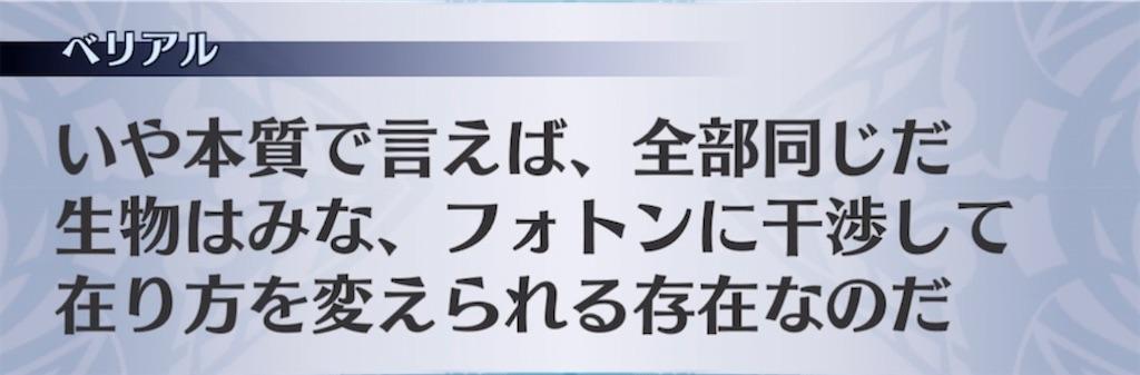 f:id:seisyuu:20210925225812j:plain