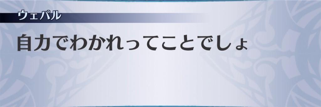 f:id:seisyuu:20210926093308j:plain