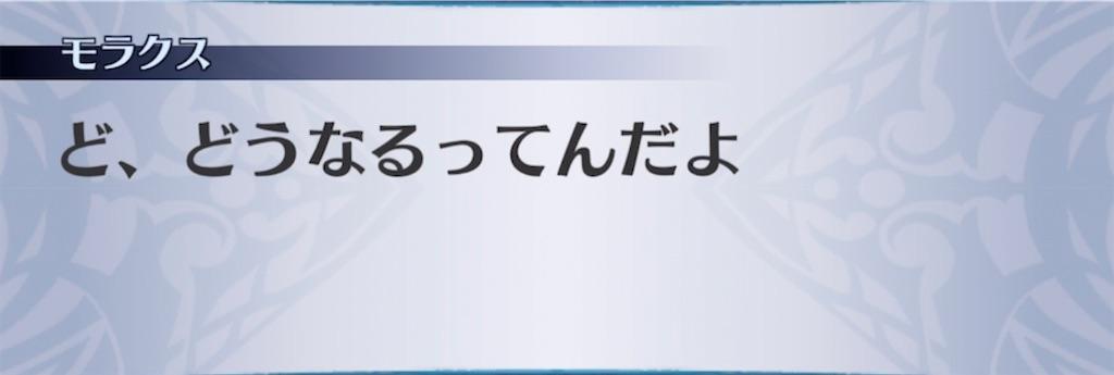 f:id:seisyuu:20210926094341j:plain