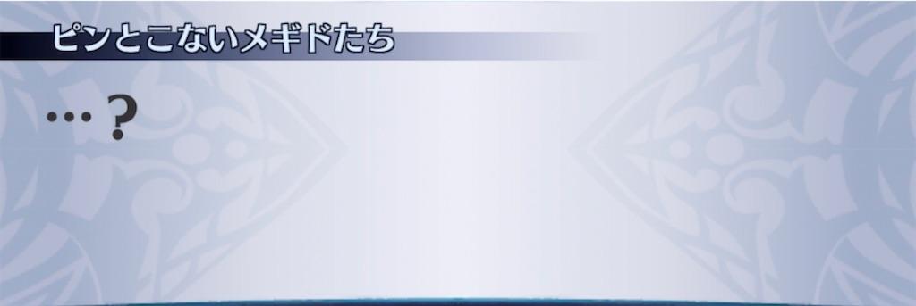 f:id:seisyuu:20210926100327j:plain