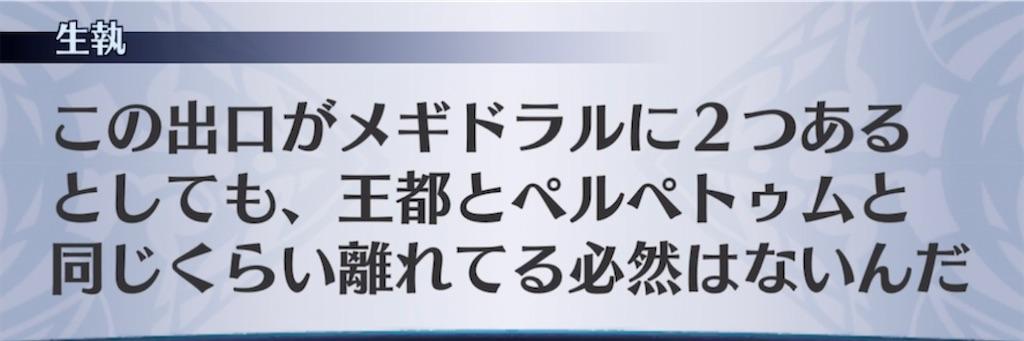 f:id:seisyuu:20210926100442j:plain