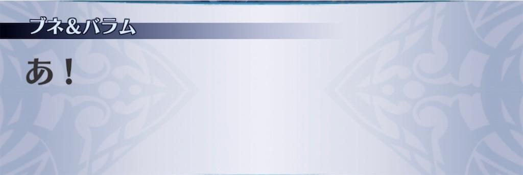 f:id:seisyuu:20210926100509j:plain
