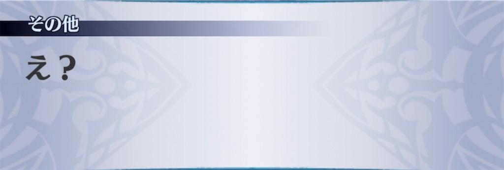 f:id:seisyuu:20210926100512j:plain