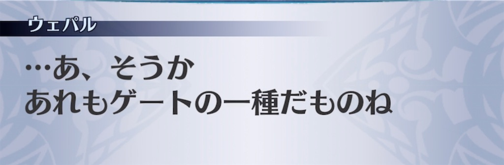 f:id:seisyuu:20210926100911j:plain