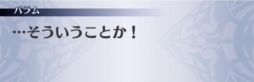 f:id:seisyuu:20210926100916j:plain