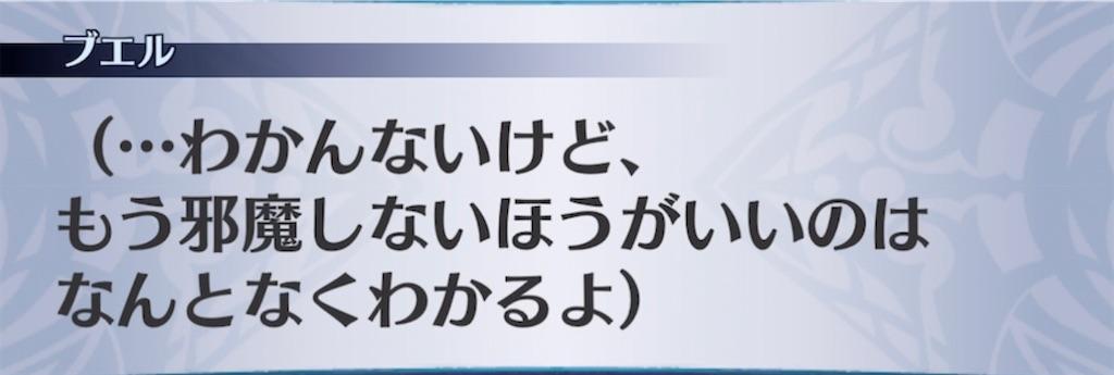 f:id:seisyuu:20210926100921j:plain