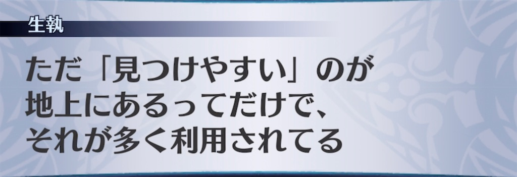 f:id:seisyuu:20210926101012j:plain