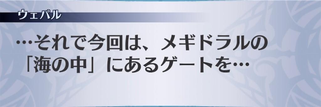 f:id:seisyuu:20210926101015j:plain