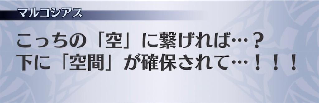 f:id:seisyuu:20210926101017j:plain