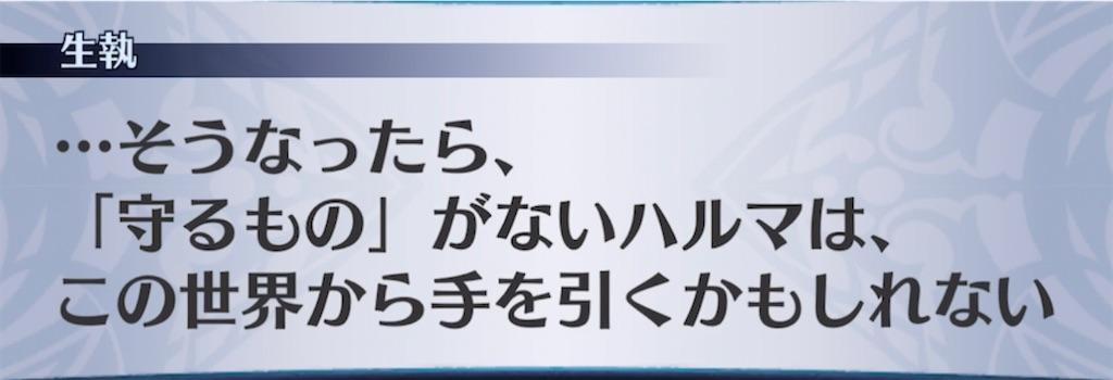 f:id:seisyuu:20210927080744j:plain