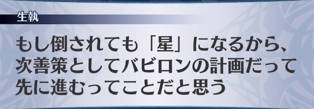 f:id:seisyuu:20210927080751j:plain