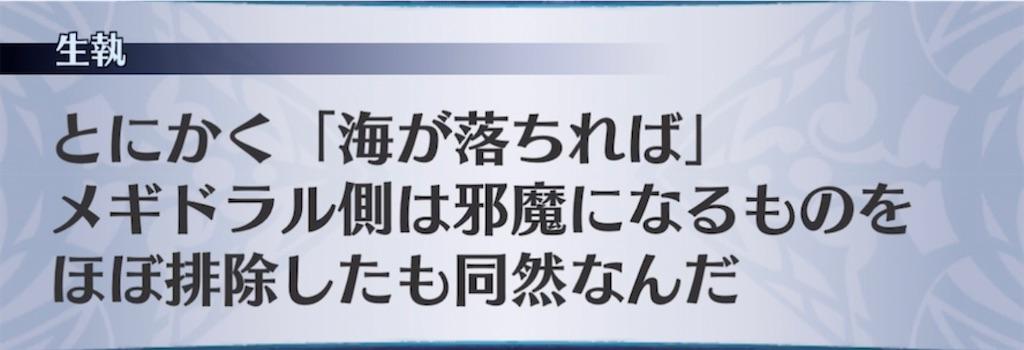 f:id:seisyuu:20210927080850j:plain