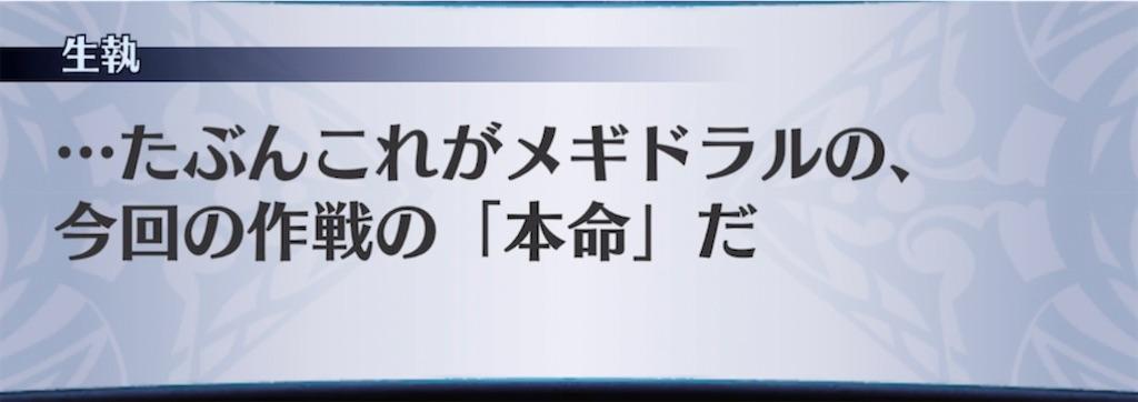 f:id:seisyuu:20210927080854j:plain