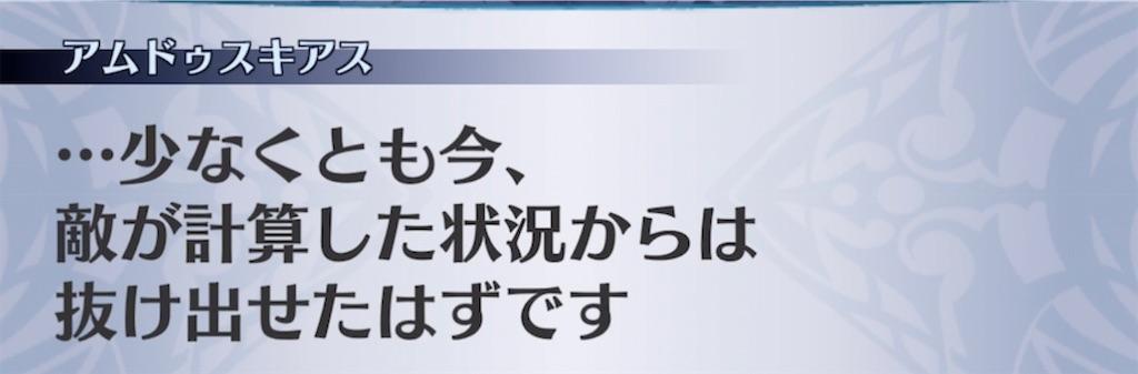 f:id:seisyuu:20210927081259j:plain