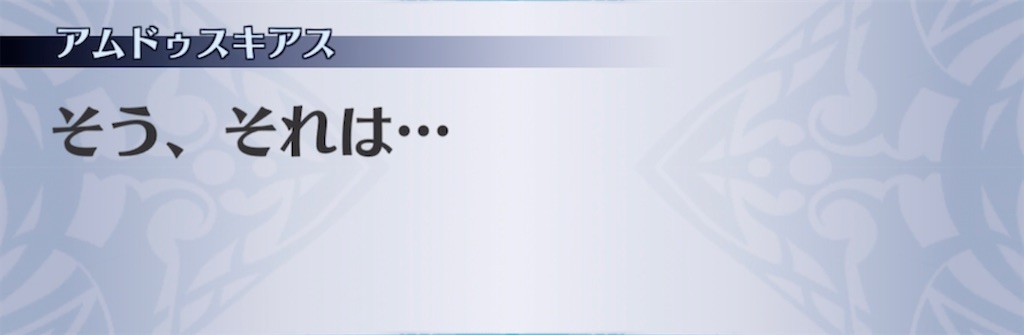 f:id:seisyuu:20210927081318j:plain