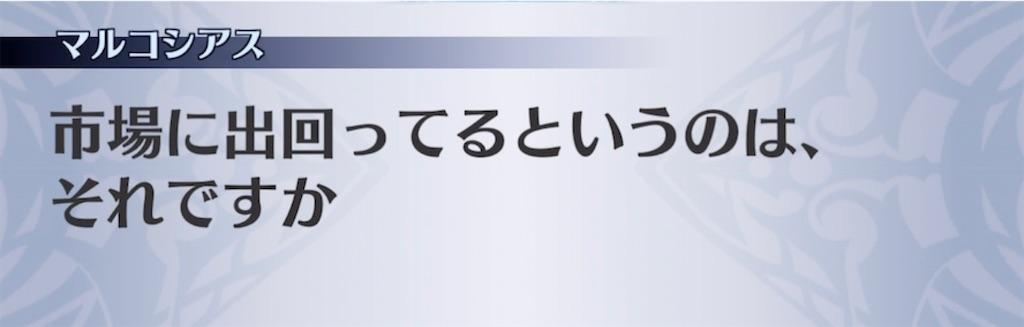 f:id:seisyuu:20210927081736j:plain