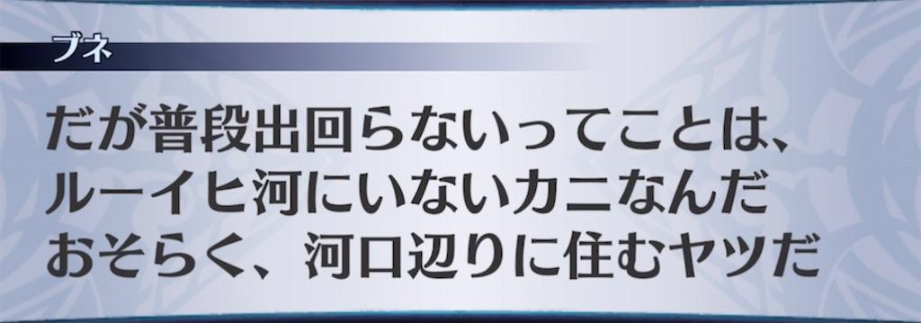 f:id:seisyuu:20210927081740j:plain