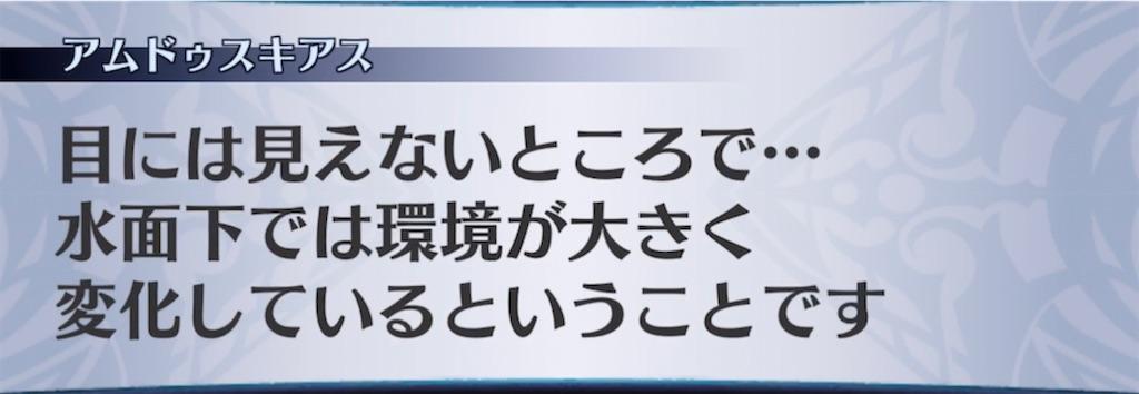 f:id:seisyuu:20210927081836j:plain