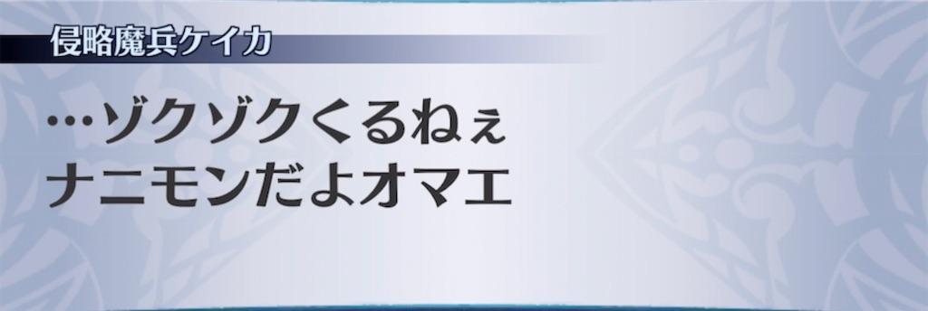 f:id:seisyuu:20210928102641j:plain