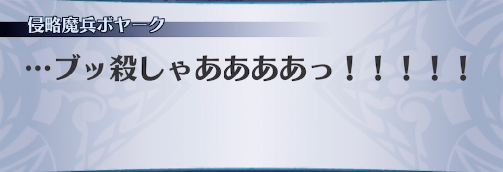 f:id:seisyuu:20210928225051j:plain