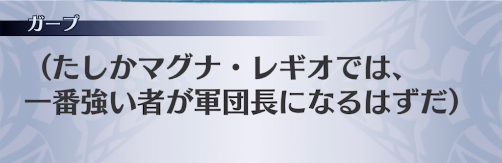 f:id:seisyuu:20210929082527j:plain