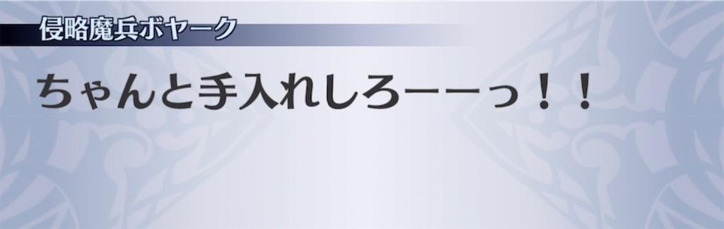 f:id:seisyuu:20210929083602j:plain