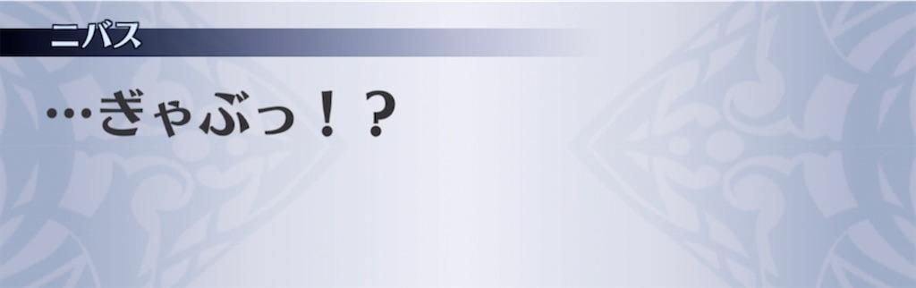 f:id:seisyuu:20210929091856j:plain